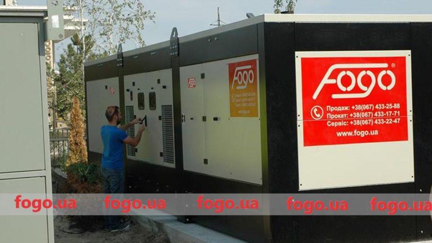 DGU TWIN 800 kWt Zoloche