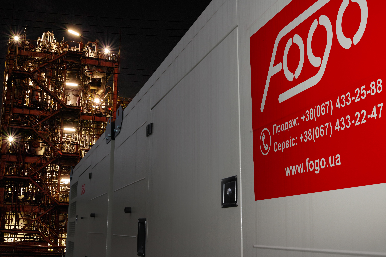 Купить дизельные генераторы Fogo