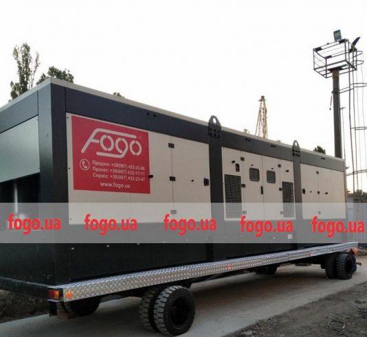 Fogo Twin 1460 for Kernel - Fogo Ukraine
